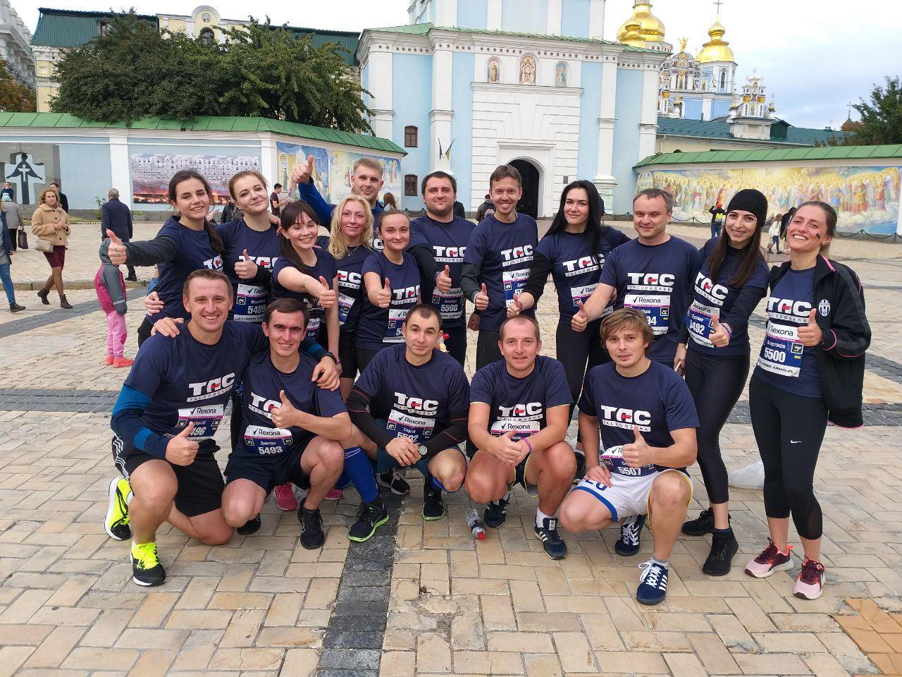 ТАСКОМБАНК взяв участь у ювілейному Wizz Air Kyiv City Marathon!